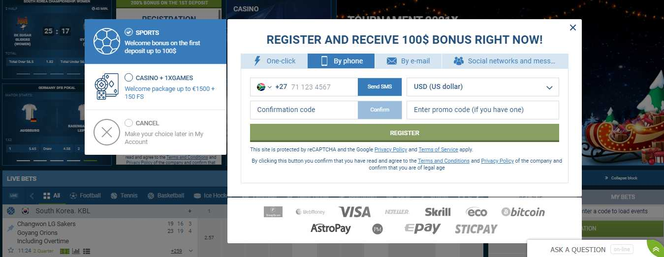 1xBet registration by SMS