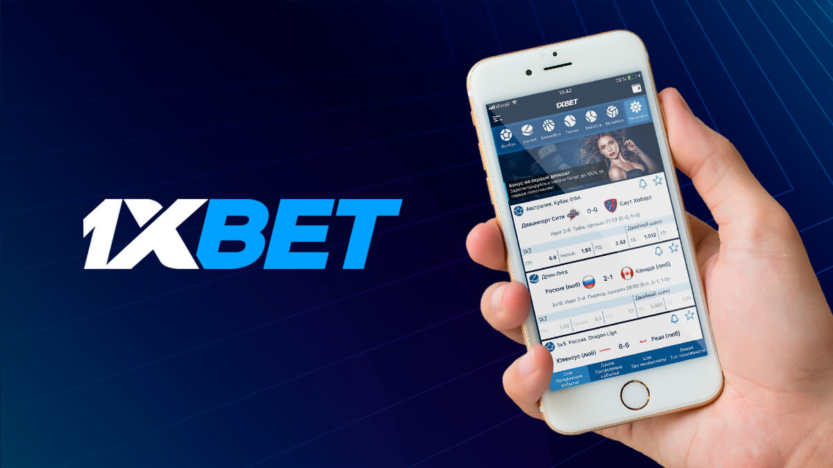 1xBet mobile app for iOS